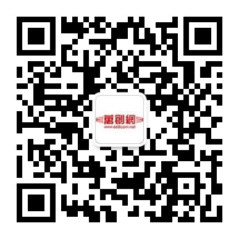 深圳市万创科技有限公司
