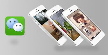 手机微信网站设计建设